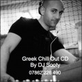 Greek Chill Out