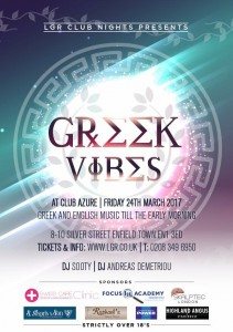 Greek Vibes - Mar 17